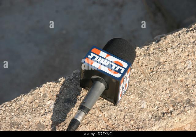 channel 10 (Israeli TV) microphone - Stock Image