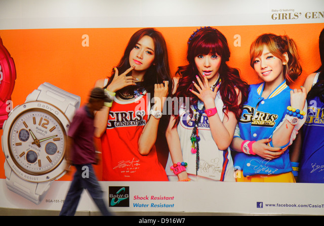 Singapore Bugis MRT Station East West Line billboard advertising advertisement Girls' Generation Casio watch - Stock Image