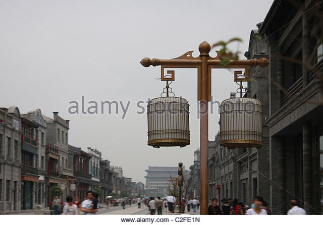 the Front Gate Street in Beijing - Stock Image