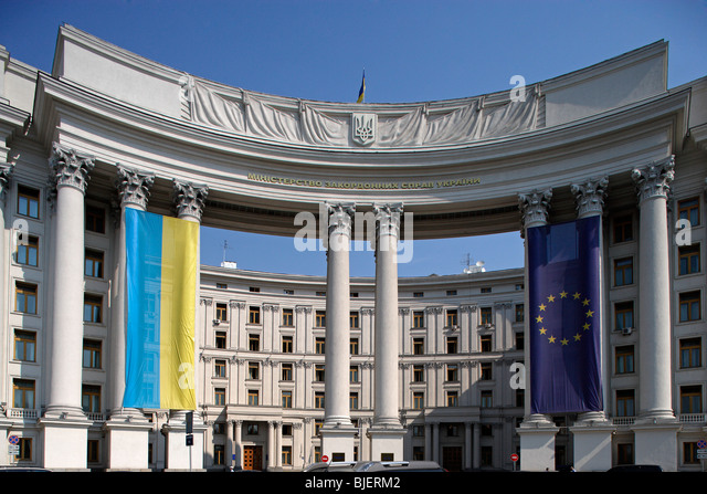 Ministry of Foreign Affairs of Ukraina,Kiev,Ukraine - Stock Image
