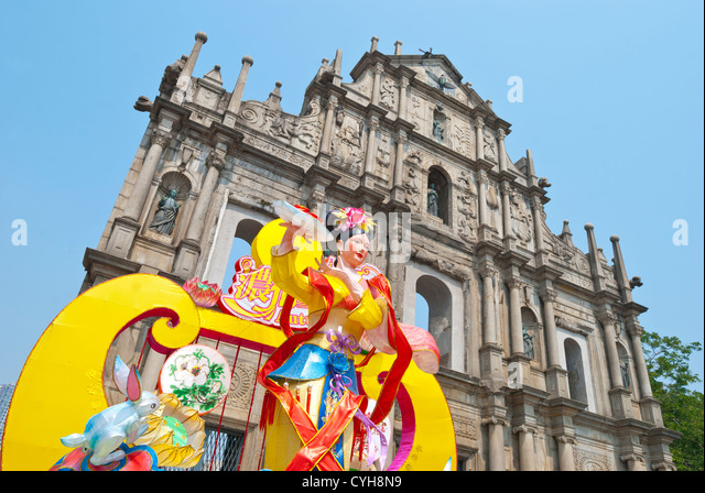 The ruins of St Paul's, Macau, with Mid-Autumn Festival decorations - Stock Image
