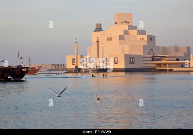 Museum of Islamic Art in Doha, Qatar - Stock Image