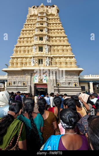 Chamundeshwari temple. Mysore. India - Stock Image