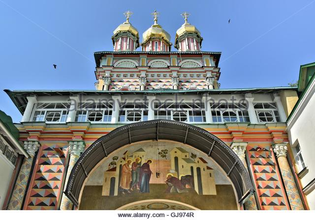 The Main entrance to the Cathedral of the Holy Trinity St. Sergius Lavra. Sergiyev Posad is a pilgrimage center - Stock Image