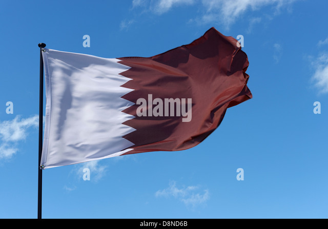 State of Qatar national flag - Stock Image