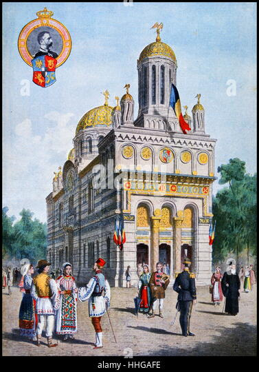 Illustration showing the Romanian Pavilion, at the Exposition Universelle of 1900. - Stock Image