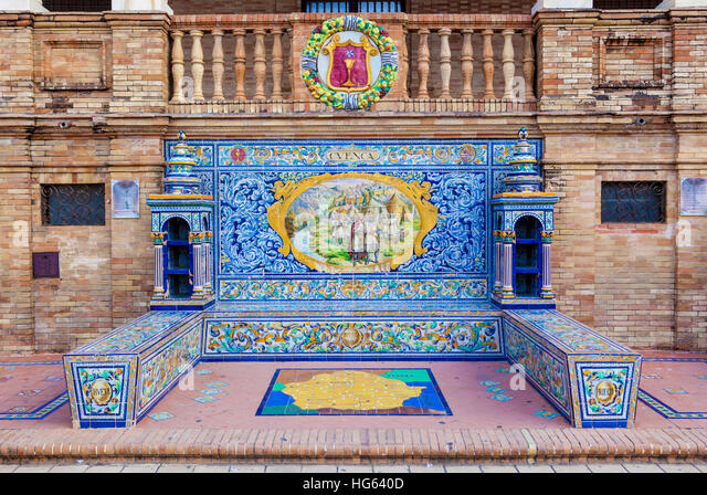 Glazed tiles bench of spanish province of Cuenca at Plaza de Espana, Seville, Spain - Stock Image