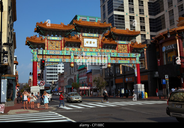 The Friendship Arch entrance to the Chinatown section of Washington, DC. - Stock Image