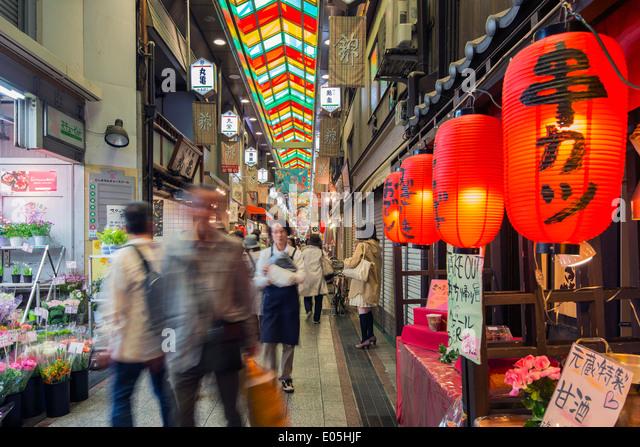 Nishiki food market, Kyoto, Japan - Stock Image