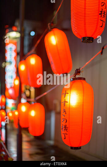 Sapporo, Japan cityscape with lanterns reading 'Susukino District.' - Stock-Bilder