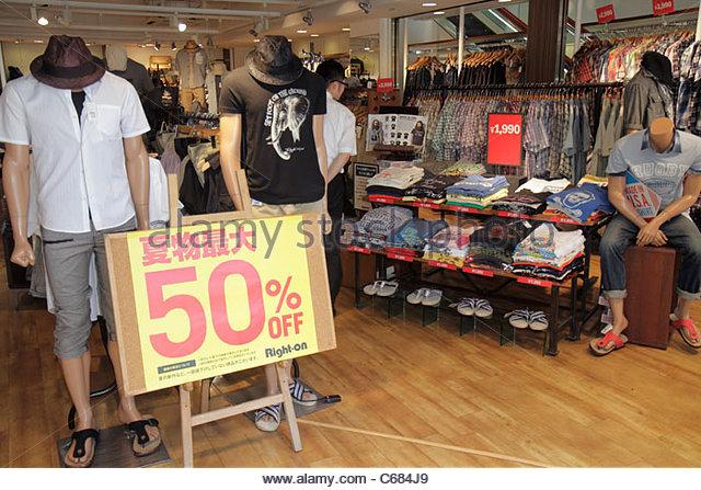 Tokyo Japan Ueno Ameyoko shopping bazaar kanji hiragana katakana Japanese English characters symbols sign business - Stock Image