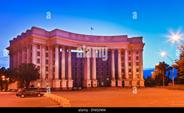 Ukraine Kiev building of Department of foreign affairs ministry residence in capital city at sunrise - Stock Image