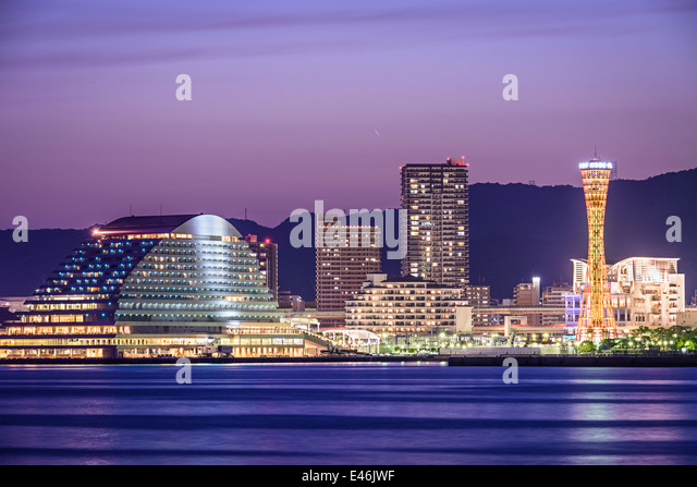 Skyline of Kobe, Japan at Port of Kobe. - Stock-Bilder