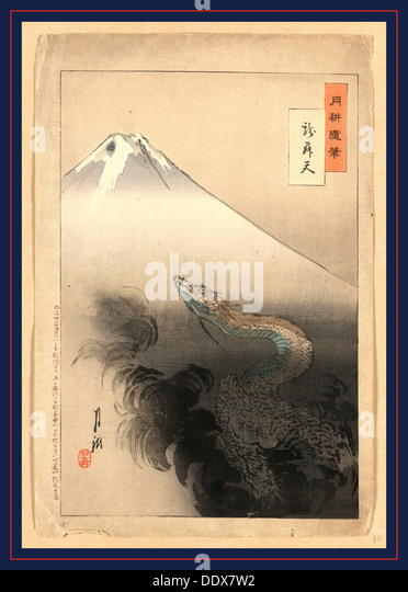 Ryu shoten, Dragon rising to the heavens. 1897., 1 print : woodcut, color ; 37.5 x 24.7 cm., Print shows a serpent - Stock Image