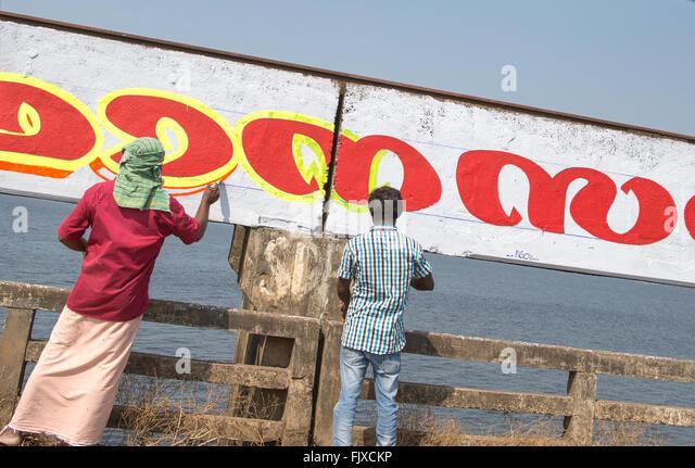 Indian Men Painting Advertising Billboards Kerala India - Stock Image