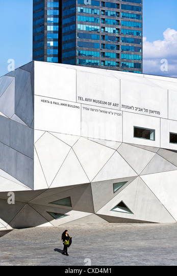 Exterior of the new Herta and Paul Amir building of the Tel Aviv Museum of Art, Tel Aviv, Israel, Middle East - Stock Image