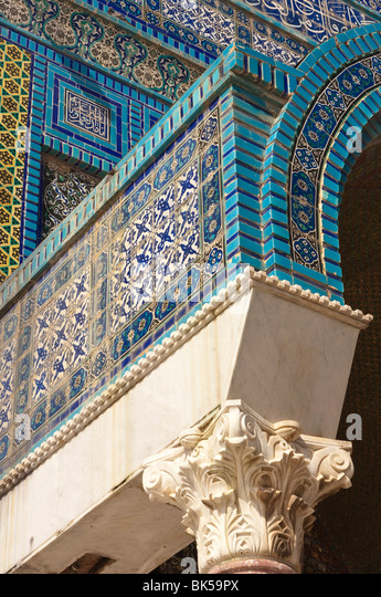 Detail, Dome of the Rock, Jerusalem, Israel, Middle East - Stock Image