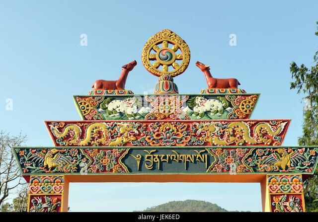 Entrance gate, Thimphu, Bhutan, asia - Stock Image