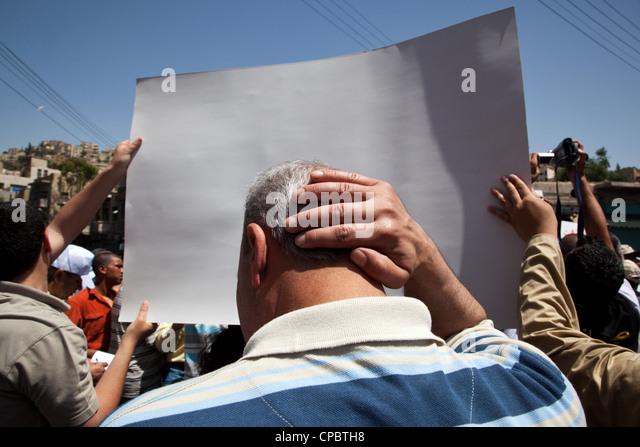 Supporters of the king Abdullah II in Amman, Jordan. - Stock Image