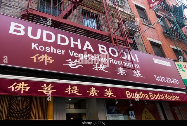 Buddha Bodai Kosher Vegan restaurant on Mulberry Street in New York Chinatown - Stock Image