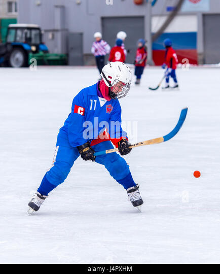 RUSSIA, OBUKHOVO- DECEMBER 26, 2015: 1-st stage of Children's hockey League bandy, Russia. - Stock Image