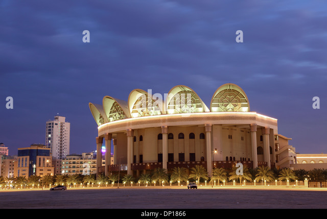 Shaikh Isa National Library in Manama, Bahrain - Stock Image