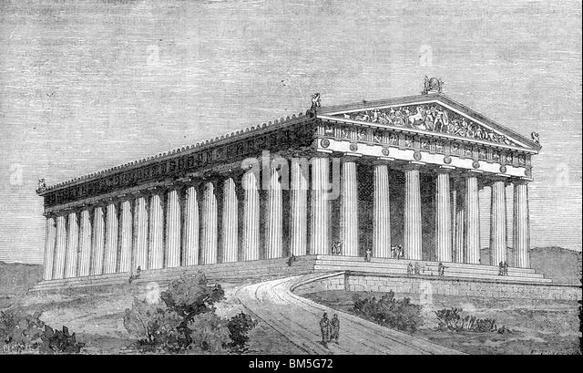 The Parthenon - Stock Image