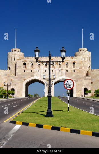 'Bab Muscat' (Muscat Gate), one of four entrance gates to the old town of Muscat, the capital of the Sultanate - Stock Image