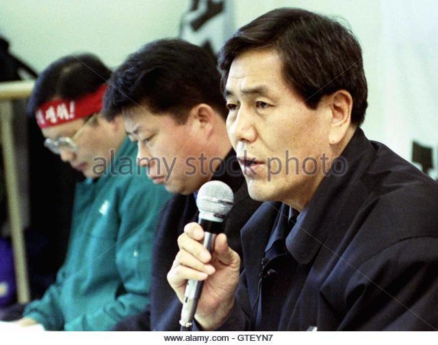 South Korean labour leader Bae Suk-bum, acting president of the militant Korea Confederation of Trade Unions (KCTU), - Stock Image