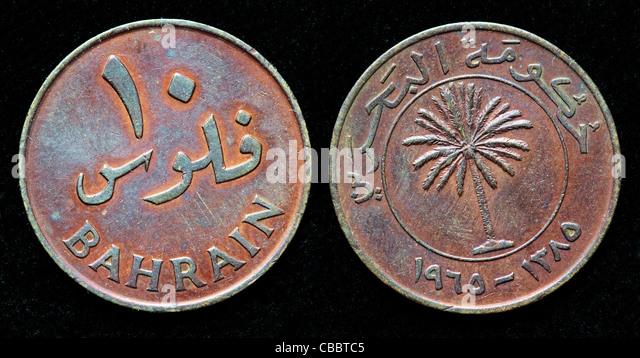 10 Fils coin, Bahrain, 1965 - Stock Image