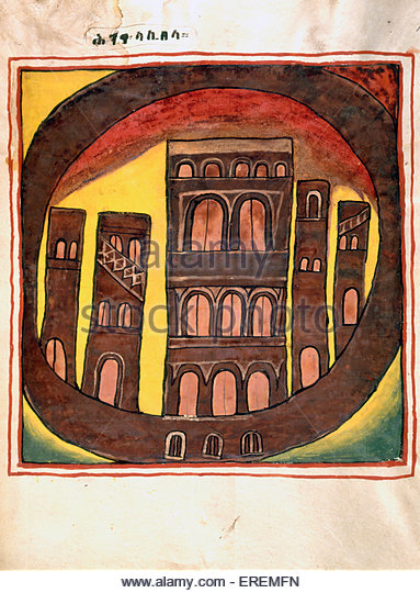 The Buildings of Lalibela, Ethiopia. 19th century  illuminated manuscript. Possibly from the Quesquam (Or 'Qwuesqwam' - Stock Image
