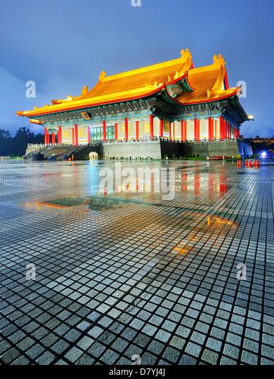 National Theater of Taiwan in Liberty Square, Taipei, Taiwan. - Stock Image