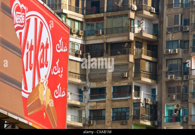 Advertising billboard Cairo Egypt - Stock Image