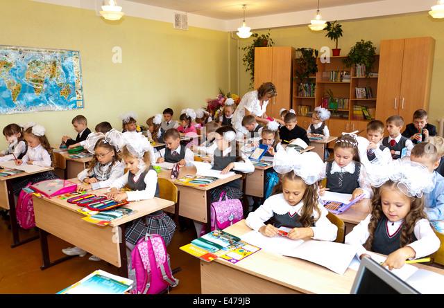 Elementary Classroom Students ~ Interactive whiteboard school stock photos