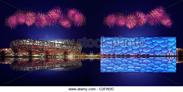 Olympic Venuea - Stock Image