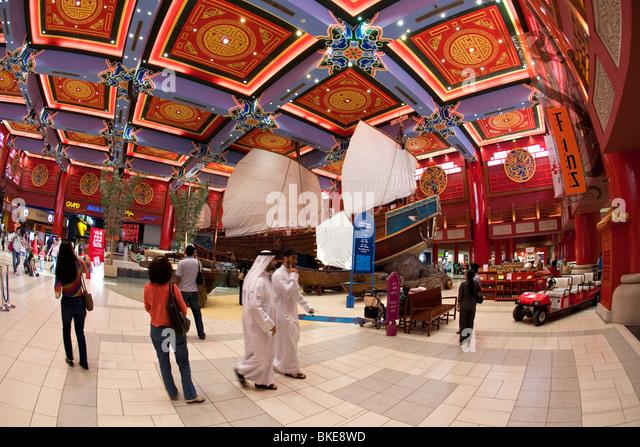 Dubai Ibn Battuta Mall, chinese decoration - Stock Image
