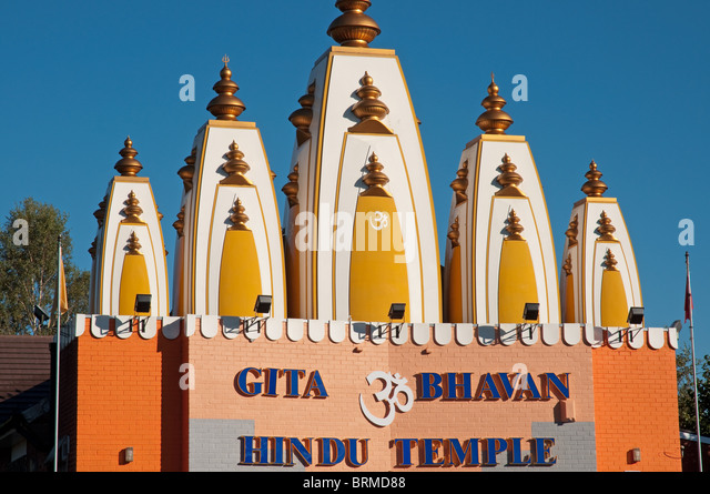 Architectural detail of the Gita Bhavan Hindu Temple,Manchester,UK. - Stock Image