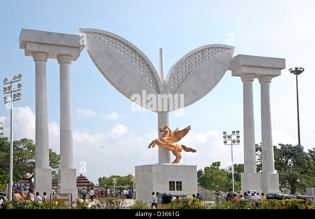 memorial of Chief Minister M G Ramachandran with a giant-sized two leaves symbol of the AIADMK  Chennai Madras India - Stock Image