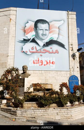 Personality cult around the syrian president Bashar al-Assad, Syria - Stock Image