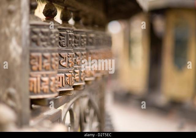 Prayer wheels, Swayambhu (Monkey Temple), Kathmandu, Nepal, Asia - Stock Image