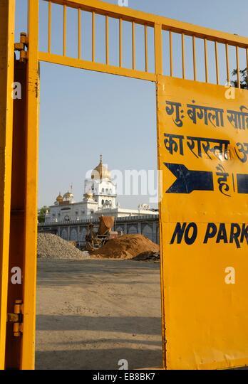 Gurudwara Bangla Sahib, the most prominent Sikh gurdwara, or Sikh house of worship, in Delhi, India, Asia - Stock Image