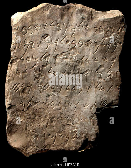 6030. Amman citadel inscription, the oldest inscription in the Ammonite language dating c. 9-8th. C. BC. - Stock Image