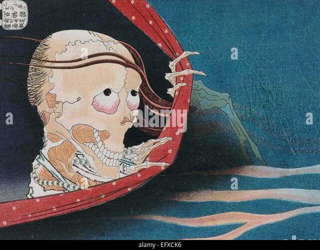 Katsushika Hokusai  The Phantom of Kohada Koheiji - Stock Image