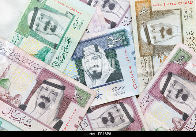 Modern Saudi Arabia money, banknotes closeup background photo texture - Stock Image