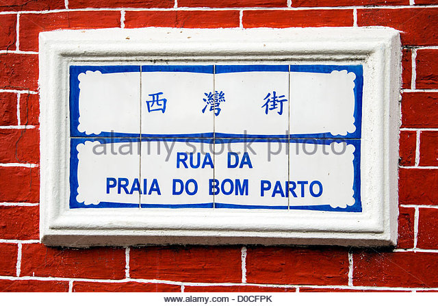 bilingual city sign stock photos bilingual city sign stock images alamy. Black Bedroom Furniture Sets. Home Design Ideas