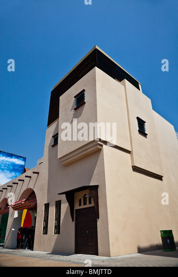 shanghai world expo 2010 - algeria pavillion - Stock Image