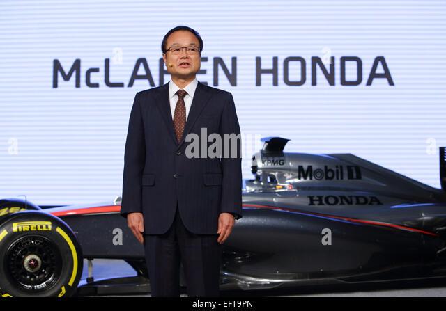 Yoshihara stock photos yoshihara stock images alamy for Honda motor company stock