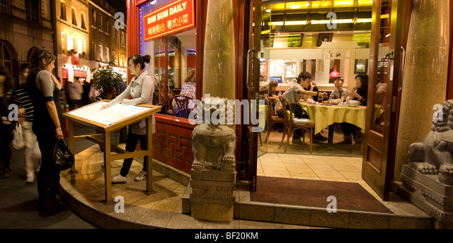 East Court Chinese Restaurant Richmond Menu