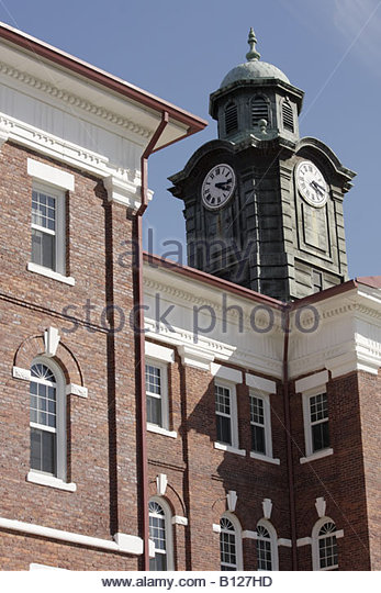 Alabama Tuskegee Tuskegee Institute National Historic Site Tuskegee University White Hall clock tower Robert R. - Stock Image