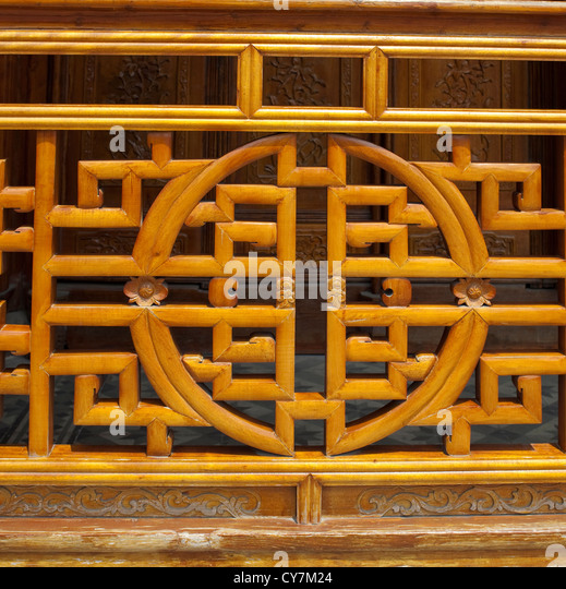 Chinese wood carving art stock photos chinese wood for Wood in chinese